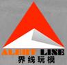 Alert Line