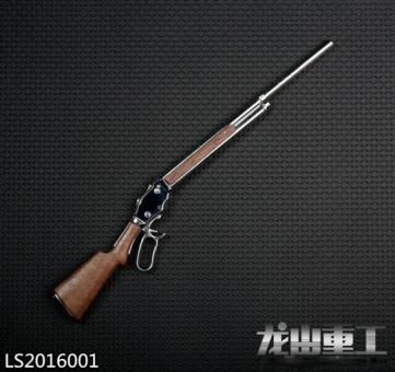 1/6 Die Cast Winchester Shotgun M1887 (Dark Brown)