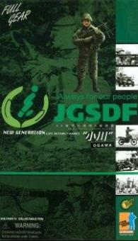 Ogawa - JGSDF Japan exclusiv