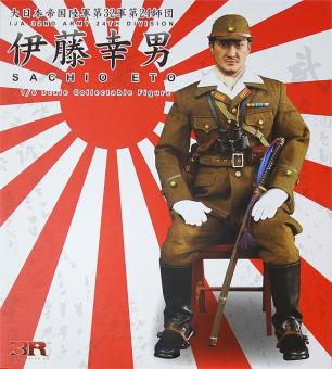 Sachio Eto - IJA 32nd Army 24th Division - First Lieutenant - in 1/6 scale