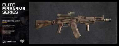 SPETSNAZ ASSAULT RIFLE -CAMO- AK105 1/6