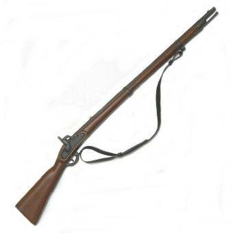 1854 Austrian Lorenz Rifle