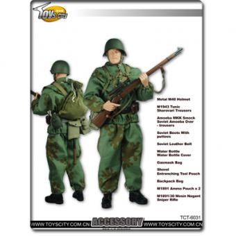 Soviet Siper Suit Set 1/6