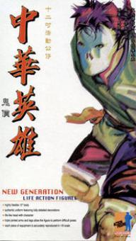 Oriental Hero Phantom Servant  1/6 Figur