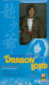 Dragon Lord (1982) 1/6 Figur