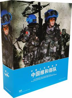 1/6PLA In UN Peacekeeping Operations - Chinese Peacekeeper Female Soldier