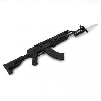 AK47 1/6 Coated metalic Sniper Rifle