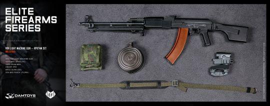 VDV Light Machine Gun - RPK74M (Black) 1/6