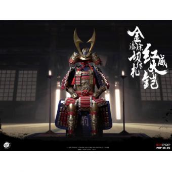 Gold Lacquer Grand Armor - Deluxe Version