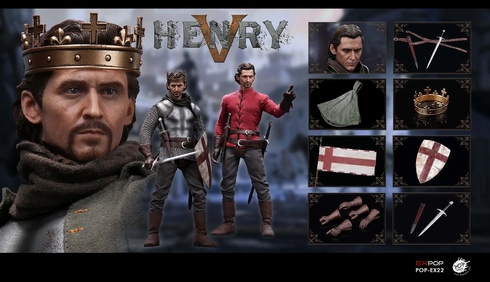 1/6 - King Henry V of England