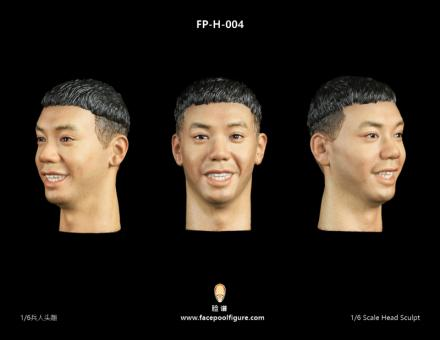 Asian Male Headsculpt with Expression 1/6