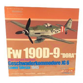 "1:72 Fw 190D-9 ""Black Chevron and Bars"", Geschwaderkommodore JG 6"