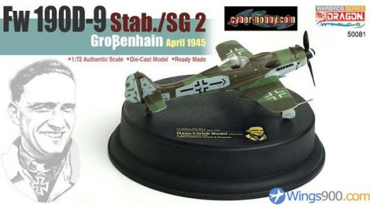 1:72 CH  Dragon Wings Warbirds 1/72 FW190D-9 Hans-Ulrich Rudel