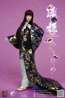 Female Japanese Nohime Set (Blue)