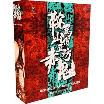 Series Of Empires - Red Ghost Of Mount Kurama (Demon Version)
