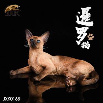 Siamese Cat (Brown) 1/6