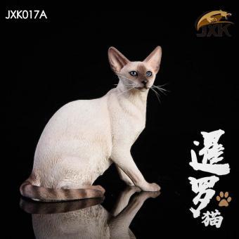 Siamese Cat (White) 1/6