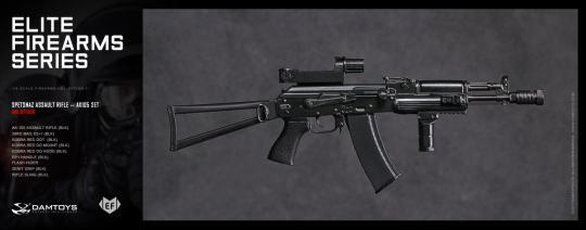 SPETSNAZ ASSAULT RIFLE -BLK- AK105 1/6