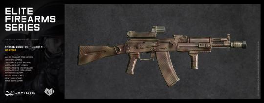 SPETSNAZ ASSAULT RIFLE -CAMO- AK105 1/6
