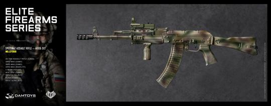 SPETSNAZ ASSAULT RIFLE CAMO  AK74M  1/6