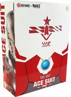 Ultraman - Ultraman Bausatz Japan