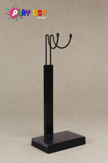 Figure Ständer  Sattel  mit Display