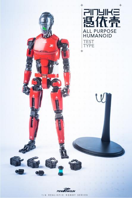 PINYIKE - Red: Combat Type