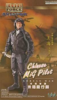 Chinese MIG Pilot - Wang Hai - Squadron Leader