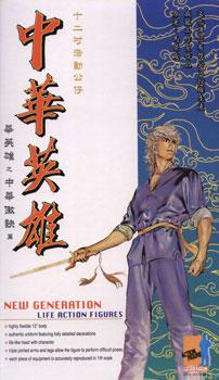 Oriental Hero Movie Version mit weißen Haaren1/6 Figur