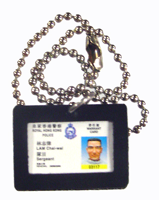 ID Badge with Chain