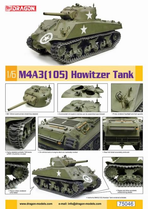 1/6 M4A3(105) Howitzer Tank