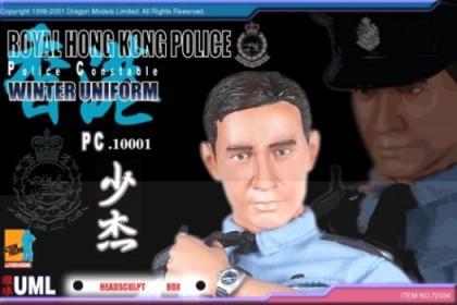 RHK Police Summer Uniform