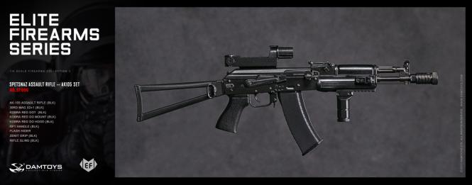 SPETSNAZ ASSAULT RIFLE -BLK- AK105 1/6