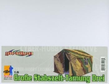 Cyber Hobby German Camo Tent (Stabszelt) Drei