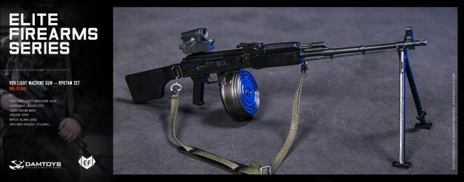 SPETSNAZ ASSAULT VDV LIGHT MACHINE GUN --RPK74M 1/6