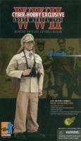 Generalmajor Ramke- Cyber Hobby Exclusive