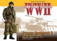 Philipp Wagner  Bialystok 44 - Wiking Division - Panzer Regiment 5 CH Exclusive