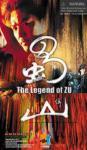 Legend of Zu - King Sky 1/6