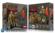 Rurik, Rot-Armisten, Red Army