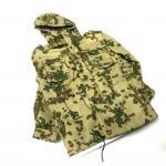 Tropentarn Uniform Gebirgsjäger