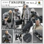 Military Specialist - 1:6 scale Actionfigure - (30cm)