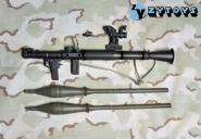 RPG 7 Russian Rakete Propelled Grenade