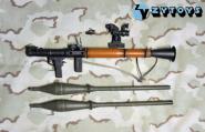 RPG 7 Russian Rakete Propelled Grenade Brown