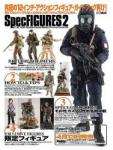SpecFigures 2 - 12 inch Action Figure Guide Book