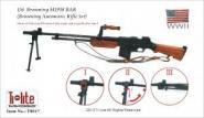 BAR Gun Metal and Wood