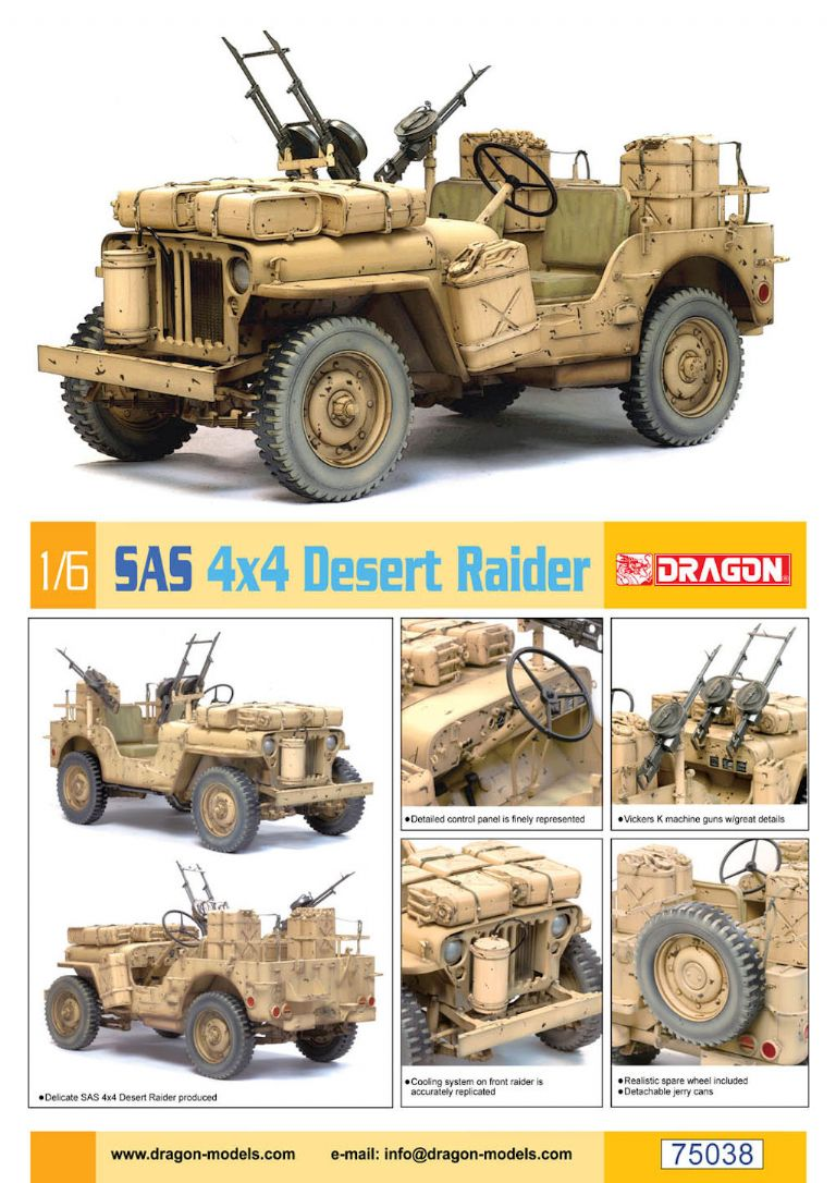 dragon sas willys jeep 4x4 bausatz buy online. Black Bedroom Furniture Sets. Home Design Ideas